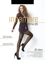 Naiste sukkpüksid Innamore Ottima 20 DEN, tumepruun