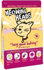 Kuivtoit kassidele Meowing Heads Hey Good Looking, 12 kg​