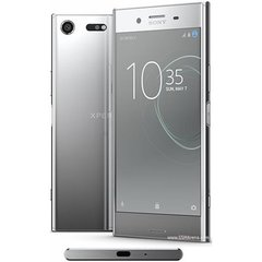 Mobiiltelefon Sony G8141Luminous chrome