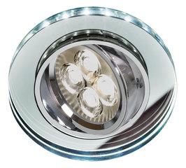 Süvistatav valgusti Candellux SSU-23, kroom/läbipaistev