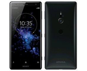 Mobiiltelefon Sony Xperia XZ2 H8266, must