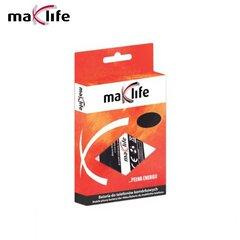 Aku Maxlife HQ Analogs Samsung E250 / E1120 / E900 Battery 1050mAh (AB463446BU)