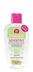 Silmameigieemaldaja Dermacol Sensitive Eye Make-up Remover 125 ml