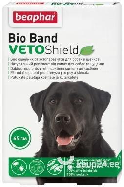 Antiparasiitne koera kaelarihm Beaphar Bio Band, 65 cm