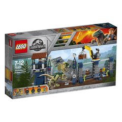 75931 LEGO® Jurassic World Dilophosauruse kaitsev rünnak
