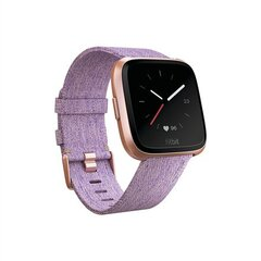 Fitbit Versa Special Edition, Lavender Woven/Rose Gold Aluminium цена и информация | Смарт-часы (smartwatch) | kaup24.ee