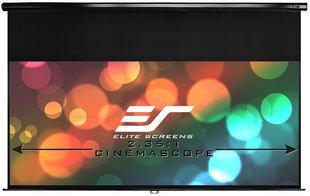 Projektori ekraan Elite Screens M100UWH (221 x 124.5 cm )