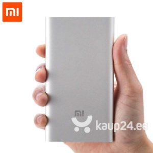 Xiaomi Power Bank 2 Silver