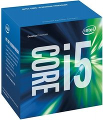 Core i5-6400, 2.7GHz, 6MB, BOX (BX80662I56400)