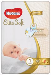 Mähkmed HUGGIES Elite Soft suurus 1, 50 tk.