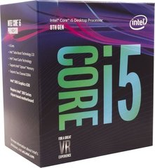 Intel Core i5-8400, 2.80GHz, 9MB, BOX (BX80684I58400)