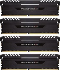 Corsair Vengeance LED RGB, DDR4, 4x16GB, 3466MHz, CL16 (CMR64GX4M4C3466C16)