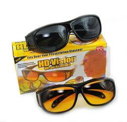 Päikeseprillid / sõidu prillid цена и информация | UUDISTOOTED | kaup24.ee