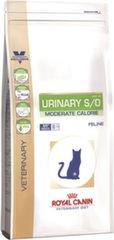 Royal Canin от формирования мочевых камней Vet cat urinary moderate calorie, 9 кг цена и информация | Royal Canin от формирования мочевых камней Vet cat urinary moderate calorie, 9 кг | kaup24.ee