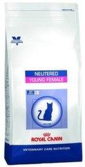 Royal Canin для стерилизованных кошек Vet cat young female, 3,5 кг