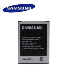 Samsung EB-B500BE i9195 Galaxy S4 mini Li-Ion 1900mAh aku