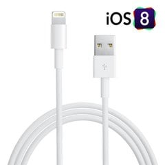 GT Lightning - USB kaabel iPhone 5, 5 S, 6, 4, iPad mini
