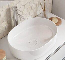 Pinnapealne valamu Roca Inspira Round, 50x37 cm hind ja info | Kraanikausid, valamud | kaup24.ee