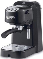 Kohvimasin Delonghi EC251B