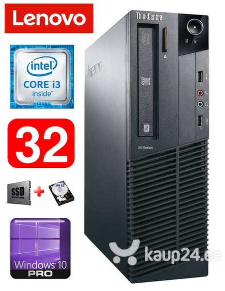 ce9191274d3 Lauaarvuti Lenovo ThinkCentre M82 SFF i3-3220 32GB 120SSD+500GB DVD WIN10Pro
