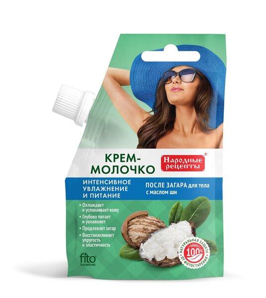 Увлажняющий крем-молочко после загара для лица и тела, Fitoкосметик Народные рецепты, 50 мл