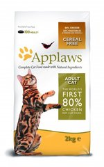 Applaws Dry Cat kanaga, 2 kg