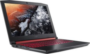 Acer Nitro 5 (NH.Q3LEP.012) 8 GB RAM/ 512 GB M.2 PCIe/ 1TB HDD/ Windows 10 Home