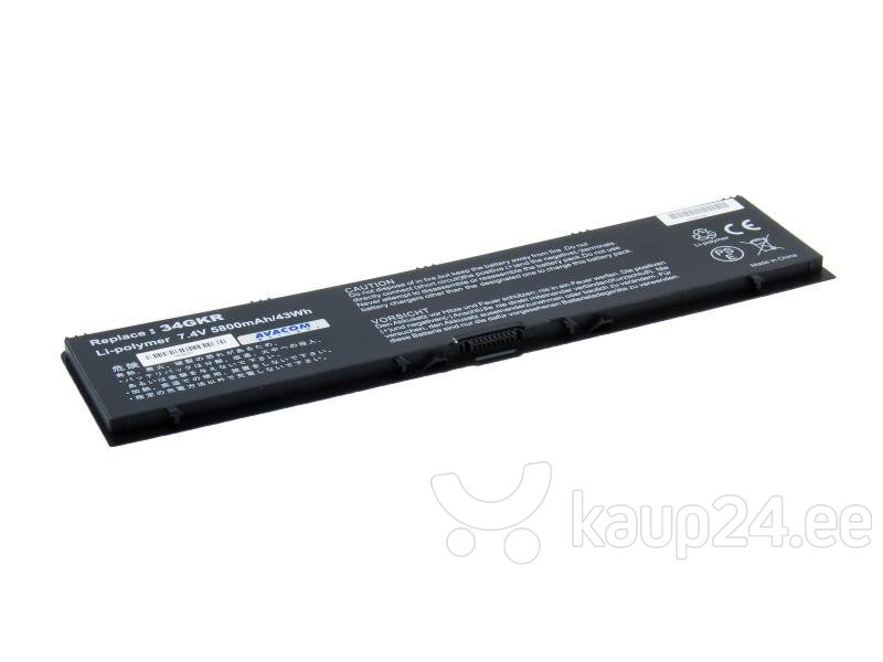 Avacom battery for Dell Latitude E7440 Li-Pol 7,4V 5800mAh / 43Wh