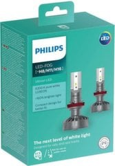 Philips Ultinon LED udutule pirnid