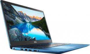 Dell Inspiron 5584 (5584-7059)