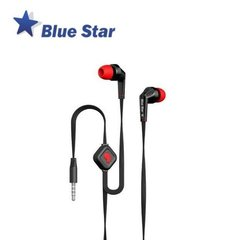 Blue Star JD88 Super Bass Stereo, Must