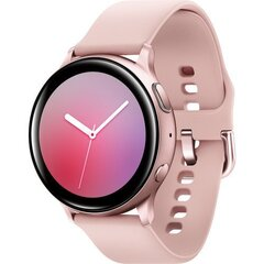 Nutikell Samsung Galaxy Watch Active 2, 44mm, Kuldne (Aluminum)