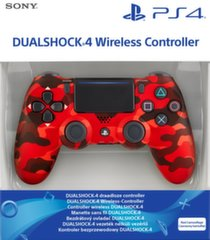 SONY PLAYSTATION DUALSHOCK 4 V2 CONTROLLER - RED CAMO