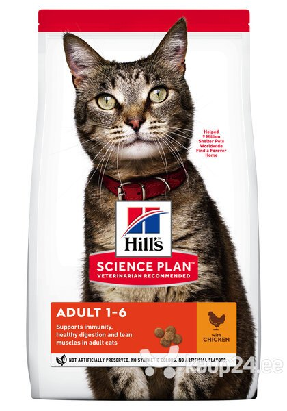 Hill's Science Plan Adult kuivtoit kassidele, kanamaitseline, 10 kg