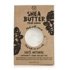 Масло для тела с экстрактом масла ши The Body Shop Shea Butter 150 мл