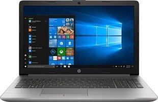 HP 250 G7 (6BP57EA) 16 GB RAM/ 1 TB M.2 PCIe/ Windows 10 Home hind ja info | Sülearvutid | kaup24.ee