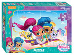 "Pusle Step Puzzle 60 ""Shimmer and Shine"" hind ja info 