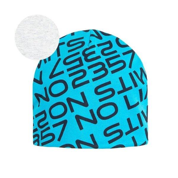 Poiste müts Cool Club, CAB2037850