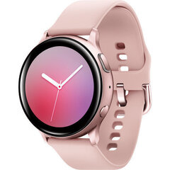 Samsung Galaxy Watch Active 2 BT, 40mm, Roosa (Stainless) hind ja info | Samsung Galaxy Watch Active 2 BT, 40mm, Roosa (Stainless) | kaup24.ee