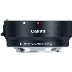 Canon Mount Adapter EF-EOS M (EF/EF-S to EOS M) hind ja info | Canon Mount Adapter EF-EOS M (EF/EF-S to EOS M) | kaup24.ee