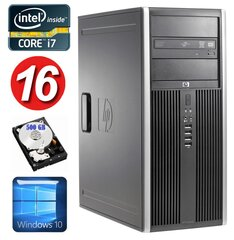 HP 8100 Elite MT i7-860 16GB 500GB NVS450 DVD WIN10 hind ja info | HP 8100 Elite MT i7-860 16GB 500GB NVS450 DVD WIN10 | kaup24.ee