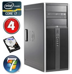 HP 8100 Elite MT i7-860 4GB 500GB NVS450 DVD WIN7Pro hind ja info | HP 8100 Elite MT i7-860 4GB 500GB NVS450 DVD WIN7Pro | kaup24.ee