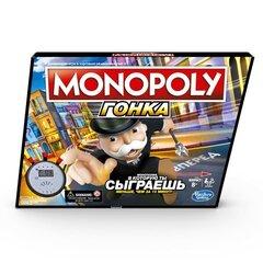 Lauamäng Hasbro Monopol Speed, RU hind ja info | Lauamängud ja mõistatused | kaup24.ee