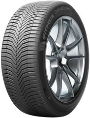 Michelin CrossClimate+ 205/55R16 94 V XL S1 hind ja info | Lamellrehvid | kaup24.ee