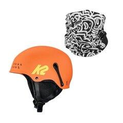 Laste suusakiiver Spokey K2 Entity S, oranž hind ja info | Talisport | kaup24.ee