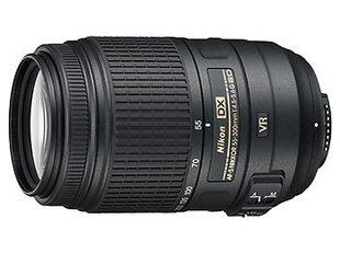 Nikon AF-S DX NIKKOR 55-300mm f/4.5-5.6G ED VR hind ja info | Objektiivid | kaup24.ee