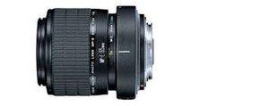 Canon MP-E 65mm f/2.8 1-5x MACRO Photo hind ja info | Objektiivid | kaup24.ee