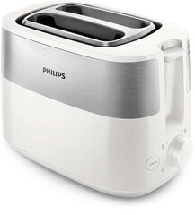 Philips Daily Collection HD2516/00 hind ja info | Rösterid | kaup24.ee