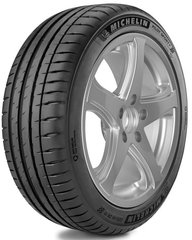 Michelin PILOT SPORT PS4 235/40R18 95 Y XL