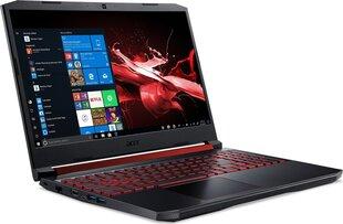 Acer Nitro 5 (NH.Q59EP.05H) hind ja info | Sülearvutid | kaup24.ee